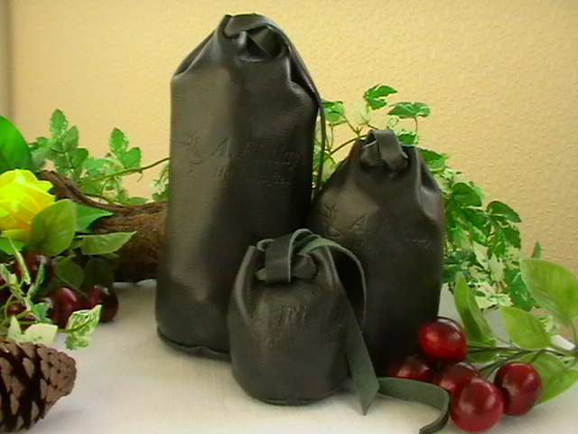 Leather Bushcraft or Presentation Bags